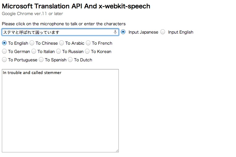 Microsoft Translation And WebkitSpeech
